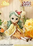 [Amazon.co.jp limited] Pullip Rozen Maiden gold sparrow (quite Oh) P-141a about 310mm ABS-painted action figure (with original design clear file)