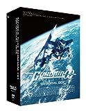 機動戦士ガンダム00 MEMORIAL BOX 【初回限定生産】 [DVD]