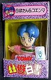 Yu Yu Hakusho - 5 button u0026 Koenma super collection