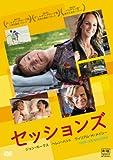 セッションズ [DVD]
