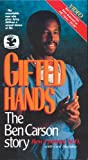 Gifted Hands [VHS]