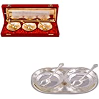 """Silver & Gold Plated 3 Heavy Square Bowl With Spoon And Tray And Silver Plated 2 5"""" Bowl With Spoon And Tray"""