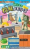 ぷちサンプル ぼくらの校庭メモリーズ BOX商品 1BOX = 8個入り、全8種類