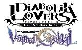 DIABOLIK LOVERS VANDEAD CARNIVAL