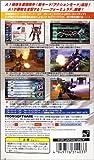 Armored Core: Formula Front International (PSP the Best) [Japan Import]
