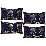 "Milan Polycotton & Silk 4 Piece Pillow Covers - 27"" X 17"", Dark Blue & Gold"