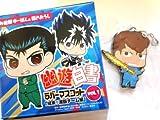 Limited Item Yu Yu Hakusho Rubber Strap Mascot 1 Kuwabara From JAPAN