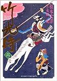 竹光侍 6 (BIG SPIRITS COMICS SPECIAL)