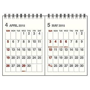 カレンダー 卓上カレンダー 4月始まり : ... カレンダー カレンダー 卓上