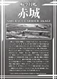 1/700 Kantai Collection Plastic Model No.06 Kanmusume aircraft carrier Akagi