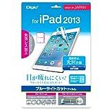 iPad Air 用 液晶保護フィルム ブルーライトカット 光沢 抗菌 指紋防止 気泡レス加工 TBF-IP13FLKWBC