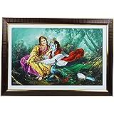 Mumbai Mad Plastic Radha Krishna Frame (7 Cm X 10 Cm X 7 Cm, AB 453)