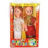 ToyTree Bride And Groom Happy Wedding Pair Set