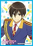 chara SleeveCollection mat Series Amagi Brilliant Park kanie seiya No.MT119