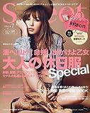 sweet (スウィート) 2009年 07月号 [雑誌]