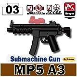 MP5 A3 with Removable Scope (Black) - Custom Minifigure Piece