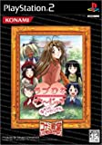 Love Hina Gorgeous (Konami Palace Selection) [Japan Import]