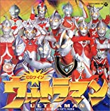 Ultraman Twin Pack