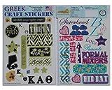 Kappa Alpha Theta - Craft Stickers