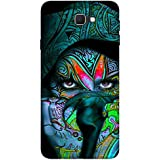 For Samsung Galaxy J5 (2017) Famous Girl ( Famous Girl, Face, Nice Face, Beautiful Face ) Printed Designer Back Case Cover By FashionCops