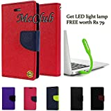 McClub Stylish Luxury Mercury Magnetic Lock (with FREE LED Light Lamp) Diary Wallet Flip Cover For Huawei P8 Lite