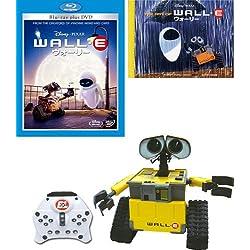 ウォーリー コレクターズ・ボックス (数量限定) (Blu-ray Disc+DVD)