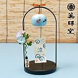 薬師窯 卓上風鈴(金魚)(9277)