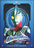 Ultraman Tiga - Special Collector's Edition Starter Box