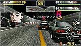 Wangan Midnight Portable (Genki the Best) [Japan Import]