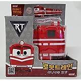 "[Robot Train] Korean Tv Animation Transformer Mini Robot Characters Toy For Kids Child ""Alf"""