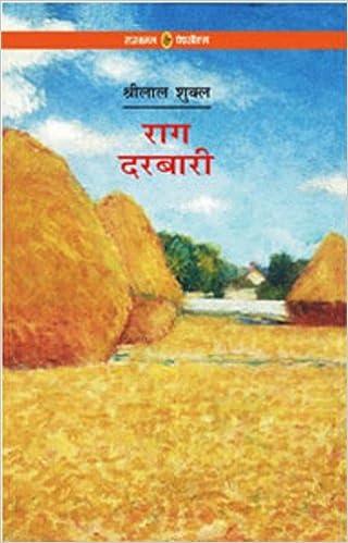 Best Hindi Novels That Everyone Should Read : Raag Darbari