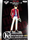 III single item lottery DX most Lupin III 2nd.Session K award desktop figure Lupin (japan import)