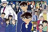 1000 piece jigsaw puzzle Case Closed Detective Conan Conan All Stars (50x75cm) by ensky