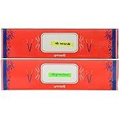 Deepa Traders Powder Incense Sticks (23 Cm X 3 Cm X 23 Cm, Pack Of 100) - B01G3LLSUK