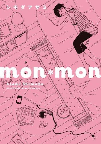 mon*mon (Fx COMICS)