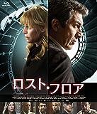 ロスト・フロア Blu-ray