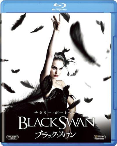 ブラック・スワン [Blu-ray]