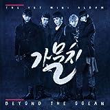 【K-POPCD・予約】 カムルチー(K-MUCH) - BEYOND THE OCEAN (ミニアルバム) *国内発送・安心・迅速*^^*