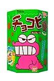 クレヨンしんちゃん チョコビチョコレート味  BOX(食玩)