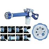 D PEX Ez Jet 8 In 1 Turbo Water Spray Gun For Gardening