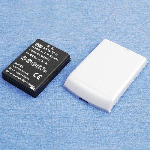 超大容量バッテリーパック for MEDIAS N-04C (ホワイト)