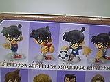 Case Closed Detective Conan FigureCollection Conan 4types anime figure single