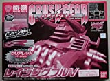 Crash gear CG-03R Raging Bull V clear Red ver.