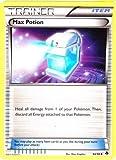 Pokemon - Max Potion (94) - Emerging Powers