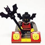 MinifigurePacks: Lego Castle Fright Knights Bundle (1) BAT LORD (1) FIGURE DISPLAY BASE (2) FIGURE ACCESSORIES