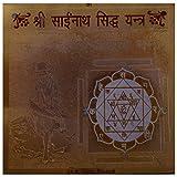 Banaras Handicrafts Metal Gold Plated Finished Shree Sainath Sidh Yantra (8 Cms X 8 Cms, Gold)