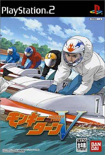 Monkey Turn V [Japan Import]