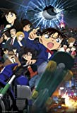 Aim Snipers 300 Piece Detective Conan Different Dimension Master of Puzzles (Sniper) 48-728