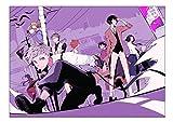 文豪ストレイドッグス (13) オリジナルアニメBD付き限定版 (角川コミックス・エース)