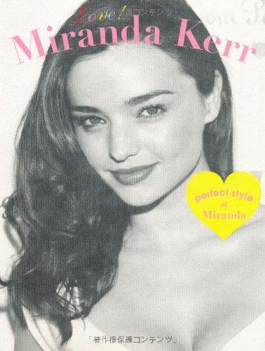 ラブ! ミランダ・カー パーフェクトスタイルオブミランダ Love! Miranda Kerr―perfect style of Miranda (MARBLE BOOKS Love Fashionista)